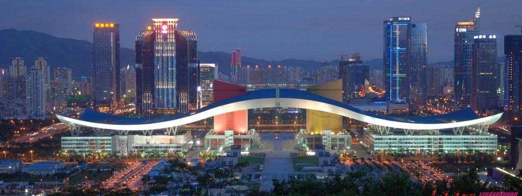 深圳市民广场