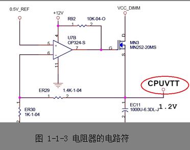 空调电路板元件符号图