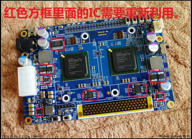 应考虑印制板制造工艺和电控装配