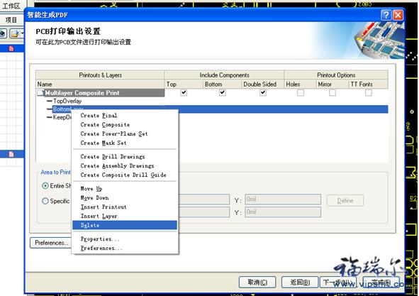 一,需要的文件 1,BOM清单 元器件清单 2,不焊接清单 3,SMT坐标文件 4,器件示意图 5,手工焊接器件清单 6,做钢网文件的PCB 二,各文件制作步骤和方法说明 1,BOM清单 元器件清单 2,不焊接清单 3,SMT坐标文件 4,产品丝印图(建议在DXP里面制作) (1),顶面参数示意图 (2),顶面编号示意图 (3),底面参数示意图 (4),底面参数示意图 5,手工焊接器件清单 6,PCB板钢网文件 三,各文件制作步骤和方法详细说明 1,BOM清单 元器件清单 制作方法:在原理图里面导出再整理