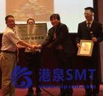 前线的 PCB 解决方案和南京推出 InCAM 卓越学院