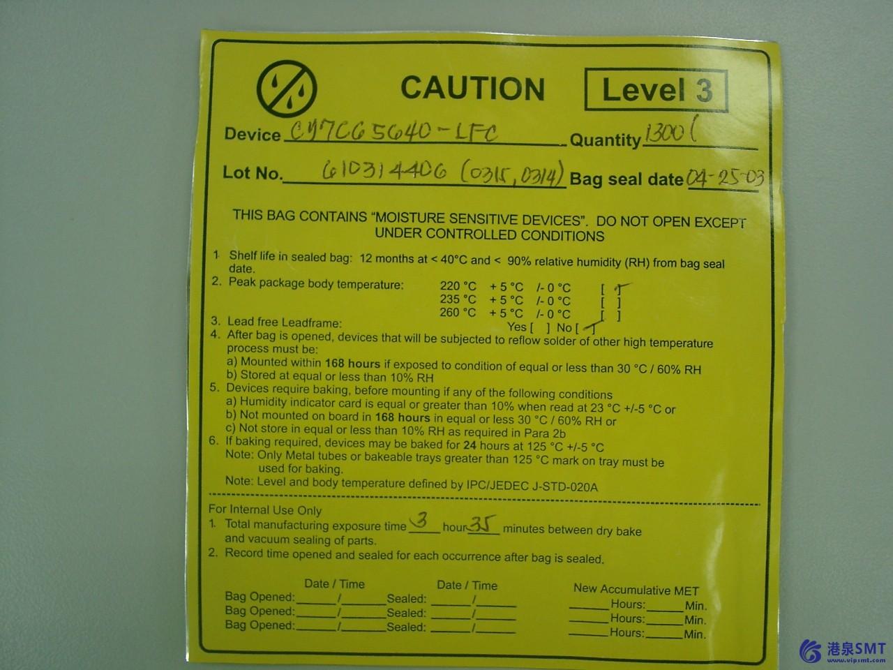 MSD黄色标签