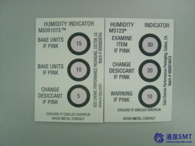 MSD湿度指示卡
