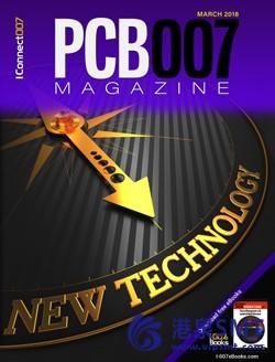 现在:对PCB007杂志2018年3月版