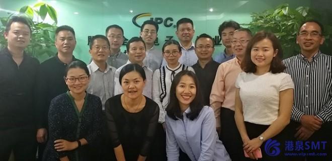 IPC首场CSR标准培训课程在深圳召开