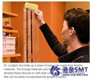 科学家提高了低成本大面积太阳能组件的稳定性