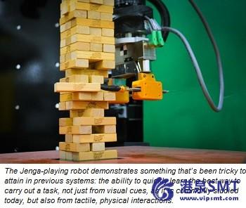 麻省理工的机器人将视觉和触觉结合起来,学习Jenga的游戏