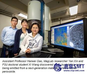 研究人员找到了稳定下一代材料中光的颜色的方法。