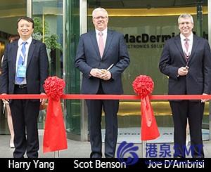 麦德美阿尔法在台湾开设新的技术和应用中心