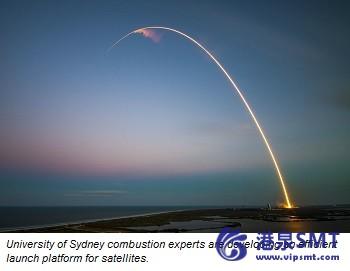 更高效的地平线卫星发射平台