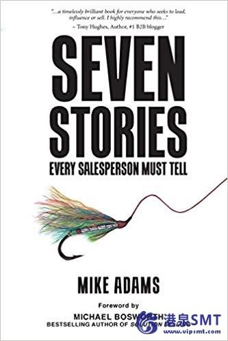 推荐书:每个销售人员必须讲七个故事