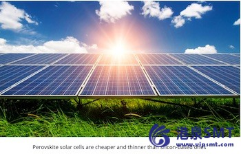 太阳能氢燃料更进一步